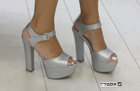 מאסטרו נעלי כלה דגם אושרית כסף 15